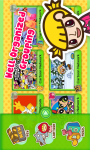Child Zone - Games plus Lock screenshot 3/5