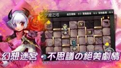 Magical Card Fantasy screenshot 1/5