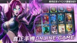Magical Card Fantasy screenshot 3/5