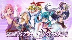Magical Card Fantasy screenshot 4/5