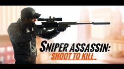 Sniper 3D Assassin  Games real screenshot 2/6
