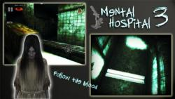 Mental Hospital III ultimate screenshot 5/6