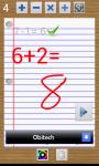 Calculo Schola screenshot 2/6