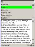 PanDictionary screenshot 1/1