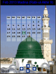 Islamic Calendar 2016 with Islamic Places screenshot 2/3