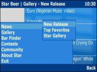 Star Music screenshot 3/3