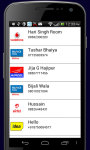 Mobile Number Tracker Offline screenshot 5/5