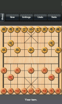 Online Chinese Chess screenshot 2/4