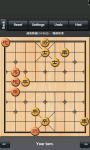 Online Chinese Chess screenshot 4/4