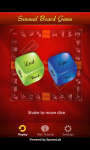 Sensual Board Game screenshot 4/4