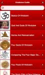 Hinduism Guide screenshot 1/1