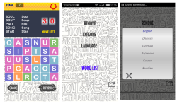 Word It - Easy Word Game screenshot 1/3