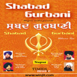 Guru Nanak Jayanti Vol 2 Lite screenshot 1/2