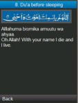 Islamic Daily Duas Surahs Durood and More screenshot 3/3