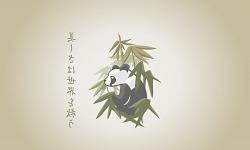 Cute Panda Images Wallpaper screenshot 5/6