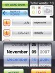 MyWords - ArabicPod101.com screenshot 1/1