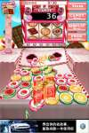 Candy Candie game free screenshot 1/2