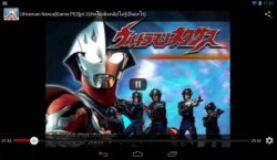 Full Ultraman Video Collection screenshot 1/4