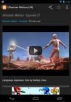 Full Ultraman Video Collection screenshot 3/4