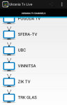 Free Ukrania Tv Live screenshot 2/4