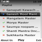 Maha Ganesh Lite screenshot 2/2