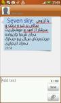 Reshape SMS Demo screenshot 2/3