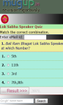 Lok Sabha Speaker Quiz screenshot 3/3