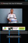 Nemanja Vidic Inter HD Wallpaper screenshot 4/4