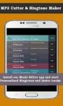 Mp3 Cutter java app screenshot 2/6