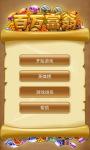 Millionaire Game New screenshot 1/4
