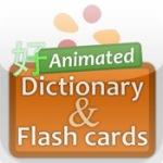 Chinese Dictionary and Flashcards - Trainchinese screenshot 1/1