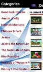 Disney Channel Series screenshot 1/1