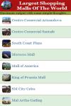 Largest Shopping Malls Of The World  screenshot 1/2