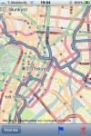 Japan Street Maps screenshot 1/1
