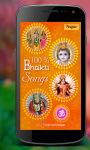 100 Top Bhakti screenshot 1/4