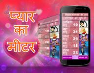 Love Ka Meter Prank HINDI screenshot 6/6
