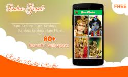 Free Krishna Wallpapers screenshot 2/3