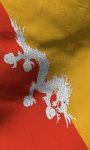 Bhutan flag lwp Free screenshot 5/5