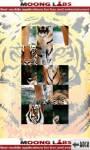 Jumble Tiger screenshot 3/6