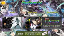 best anime puzzle screenshot 6/6