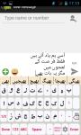 Urdu Static Keypad IME screenshot 1/6