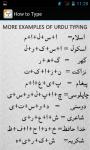 Urdu Static Keypad IME screenshot 4/6