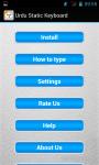 Urdu Static Keypad IME screenshot 6/6