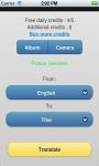 Photo scanner and translator Free screenshot 1/3