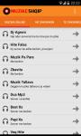 Muzike Shqip - Download Albanian Music screenshot 1/5