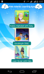 Kids Islamic Learning Songs screenshot 2/6