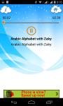Kids Islamic Learning Songs screenshot 5/6
