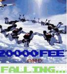 20000FeetandFalling (HOVR) screenshot 1/1