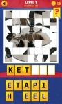 1 Pic 1 Word Puzzle Plus screenshot 5/5