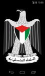 Gaza Logo HD Wallpaper screenshot 1/6